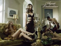 agent, provocateur, бренды