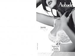 бренды, aubade