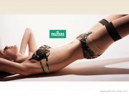 palmers, бренды