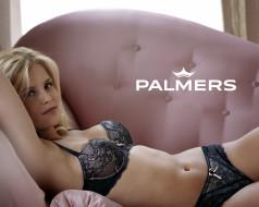 бренды, palmers