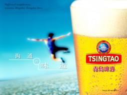 бренды, tsingtao