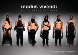 modus, vivendi, бренды, мужчины