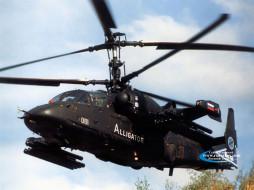 alligator, авиация, вертолёты