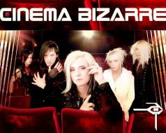 cinema, bizarre, музыка