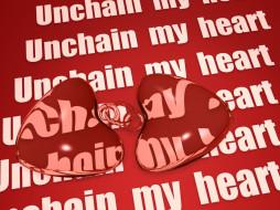 my, heart, feel, bad, without, you, праздничные, день, св, валентина, сердечки, любовь