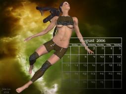 календари, 3д, графика