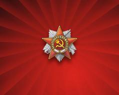 разное, символы, ссср, россии