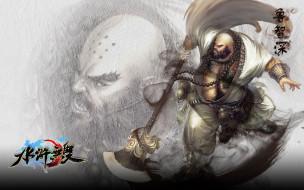 видео, игры, ~~~другое~~~, самурай