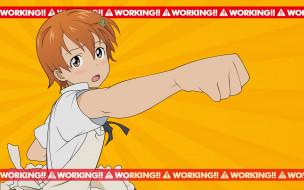 аниме, working, девушка