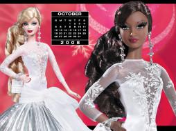 календари, игрушки, маски