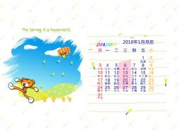 календари, рисованные, векторная, графика