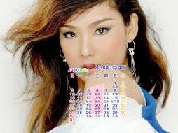 календари, девушки