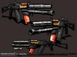 обои для рабочего стола 1024x768 оружие, 3d