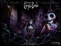 Corpse Bride обои для рабочего стола 1024x768 corpse, bride, мультфильмы