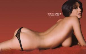 Pamela David, девушки