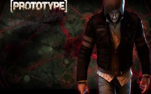 prototype, видео, игры