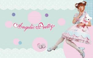 angelic, pretty, бренды