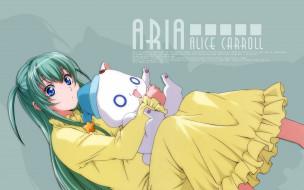 обои для рабочего стола 1920x1200 аниме, aria, девушка