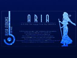 обои для рабочего стола 1600x1200 аниме, aria, девушка