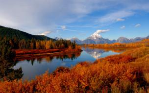 Реки озера осень горы река деревья
