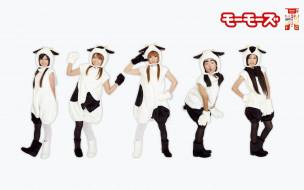 бренды, nescafe, костюмы, коровы, азиатки, девушки