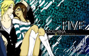 five, аниме, парень, девушка