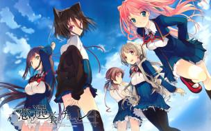 аниме, love, election, chocolate, девушки
