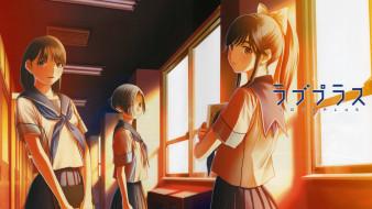 аниме, loveplus, девушки
