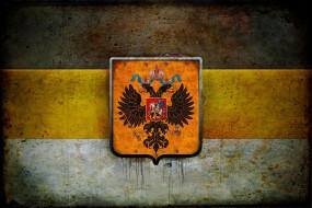 обои для рабочего стола 2560x1707 разное, граффити, флаг, герб