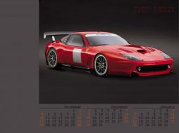 575, календари, автомобили