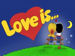love, is, бренды, ким, гроув