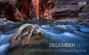 календари, природа, камень, скалы, поток, река