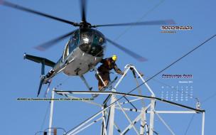 календари, авиация, вертолет, конструкция