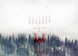 календари, рисованные, векторная, графика, олени, лес
