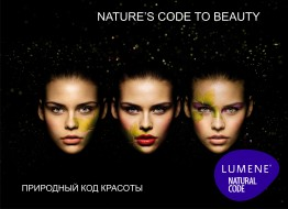 lumene, бренды, макияж