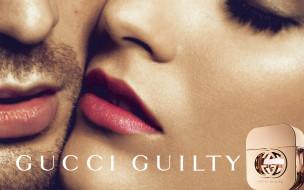 gucci, бренды, guilty