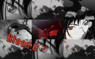 blood, аниме, глаза, saya, kisaragi, девушка, кровь