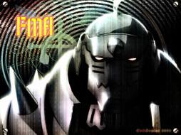 аниме, fullmetal, alchemist, al