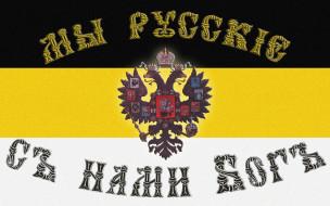 разное, символы, ссср, россии, герб