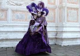 Костюм Карнавальный Для Мужчины Венеция