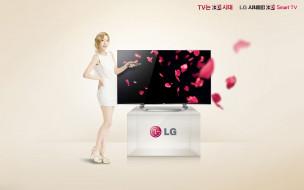 бренды, lg