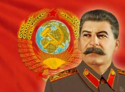 разное, символы, ссср, россии, сталин, герб