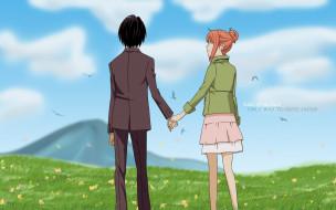 eden, of, the, east, аниме, higashi, no, akira, takizawa, saki, morimi, парень, девушка, трава