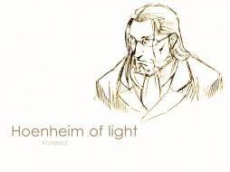 аниме, fullmetal, alchemist, филосовский, камень, алхимик, хоенхайм