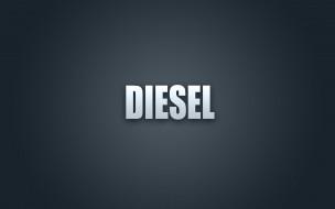 бренды, diesel, надпись
