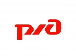 обои для рабочего стола 3133x2292 бренды, российские, железные, дороги, ржд