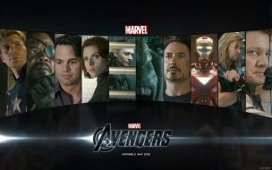 comics, The Avengers, Мстители, marvel, комикс