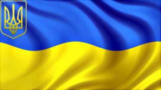 заставка на рабочий стол украина - фото 9