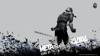 Metal Gear Solid4, Guns of the Patriots, солдат