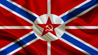 обои флаг вмф ссср